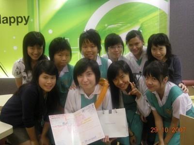 DSCN1022